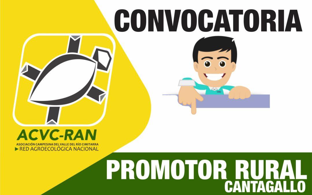 CONVOCATORIA: PROMOTOR AGROPECUARIO EN EL MUNICIPIO DE CANTAGALLO