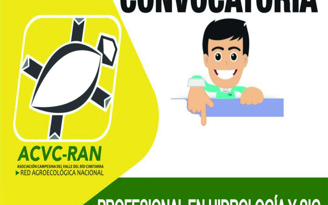 CONVOCATORIA: PROFESIONAL EN HIDROLOGÍA Y SIG